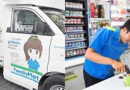 mobile-familymart-thailand
