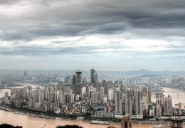 chongqing-china