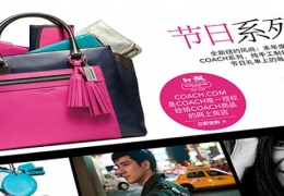 coach-china