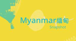 Myanmar_cover_tw
