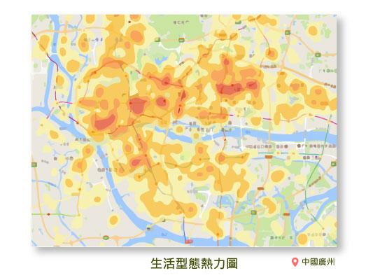 生活型態熱離圖中國廣州