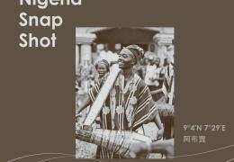 資訊圖表_奈及利亞_繁中 - 封面圖