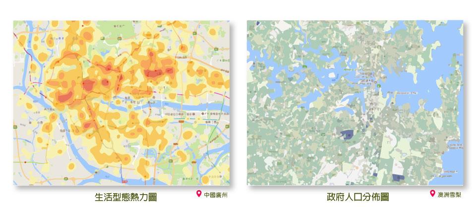 生活型態熱離圖&政府人口分佈圖